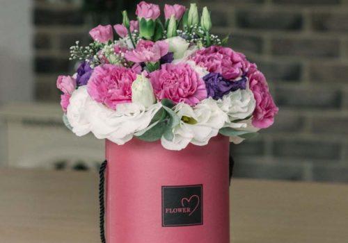 bukiet Przesyłki Kwiatowe raciborz-20